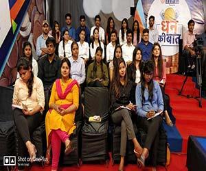 Top MCA college, MCA Eligibility in AKTU Colleges, Best MBA colleges